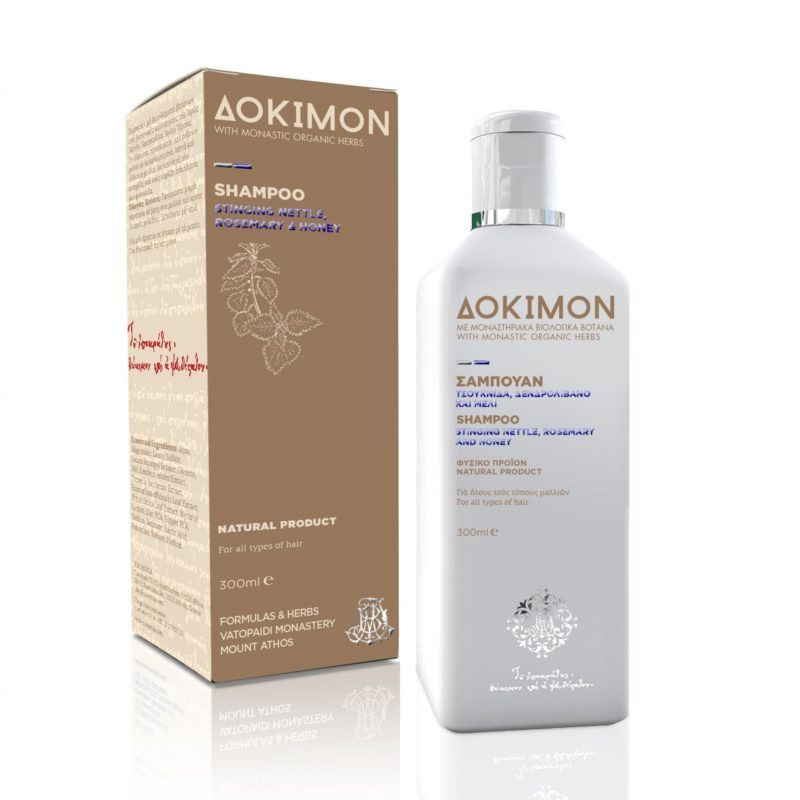 Șampon Sfântul Munte Athos